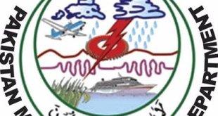 Pakistan Meteorological Department Salaries