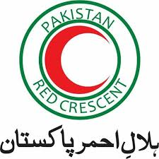 Pakistan Red Crescent Society Salaries