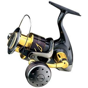 SHIMANO STELLA 4000 SWB XG FISHING REEL