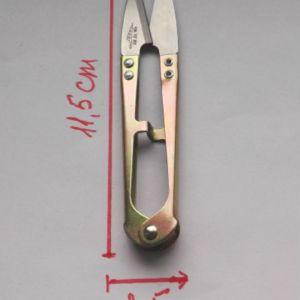 секатор для ниток