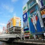 大阪 難波