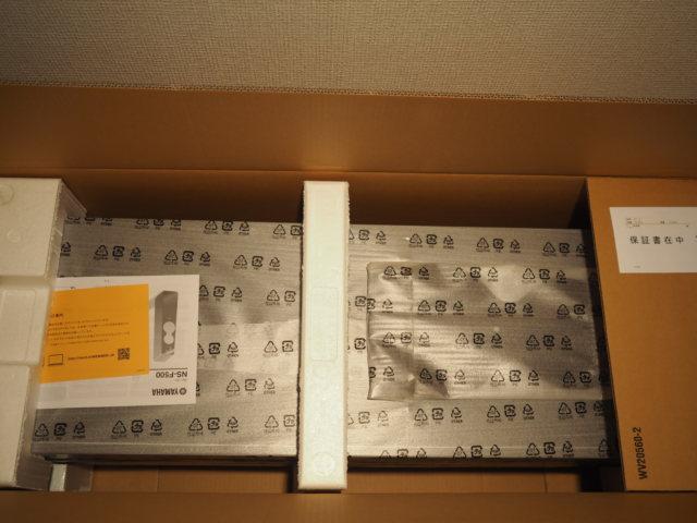 YAMAHAスピーカーNS-F500
