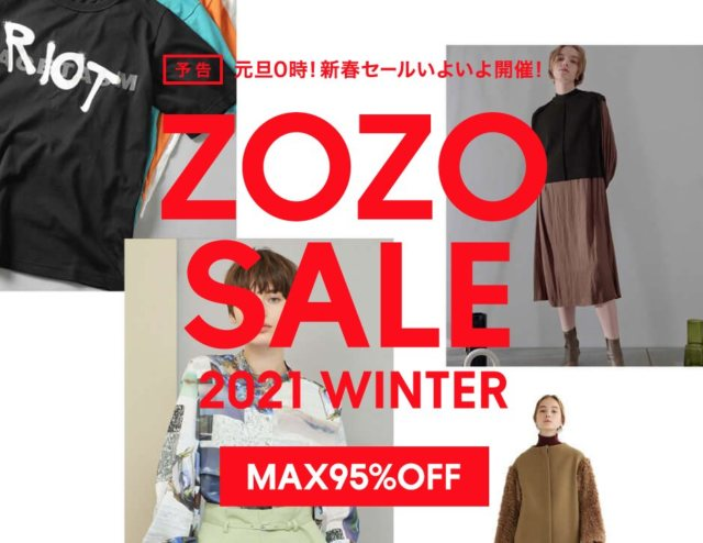 zozotown2021winter sale
