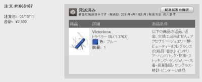 victori01