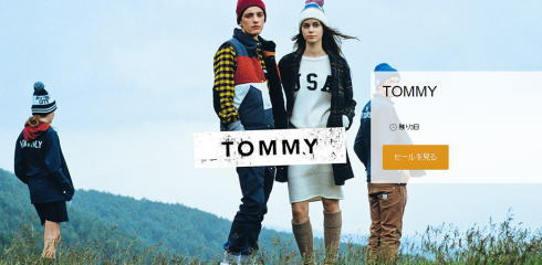 tommy_2015_01_01