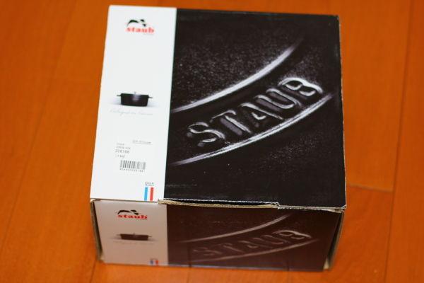 staub01