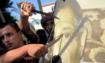 Palestinians protest against The Innocence of Muslims