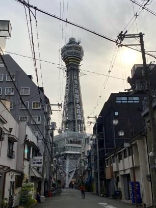 Tsutenkaku Tower.