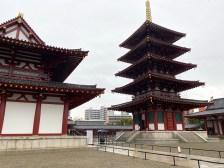 Shitennō-ji Temple.