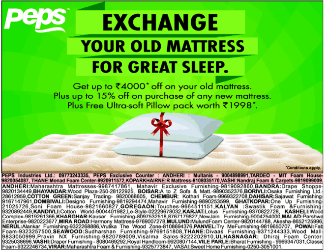 Peps Mattresses Exchange Offer