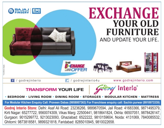 Rej Interio Home Furniture The Exchange Offer