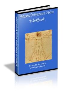 Masters Kyusho Jitsu Workbooks