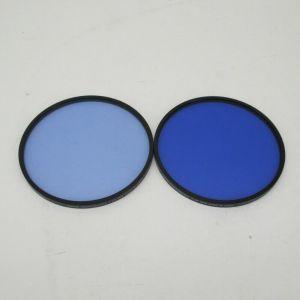 LOT OF 2 TIFFEN 4 1/2 80B, 80D CAMERA GLASS FILTER