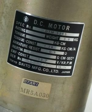 Otari MTR-90 Spooling Motors