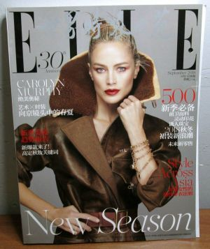 September 2018 ELLE China 30th Anniversary Magazine Carolyn Murphy Mei Yuan Gui