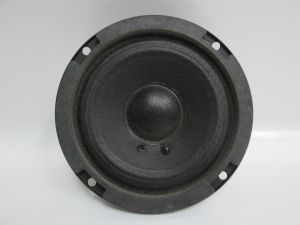 "SINGLE JBL 5"" 8110 8 OHM SPEAKER"