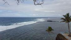 Paisajes desde To Sua - Samoa