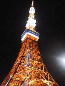 Tokio tower. Se parece a...