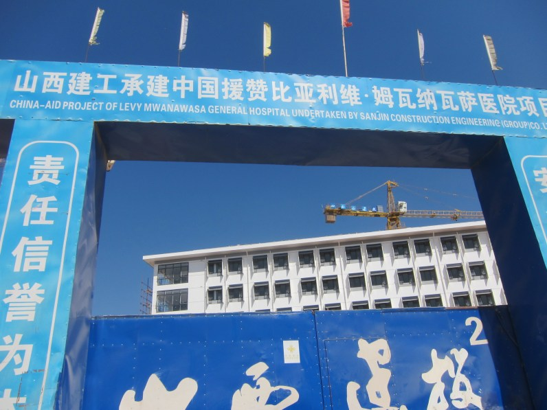 Lusaka China Aid (4) - Copy