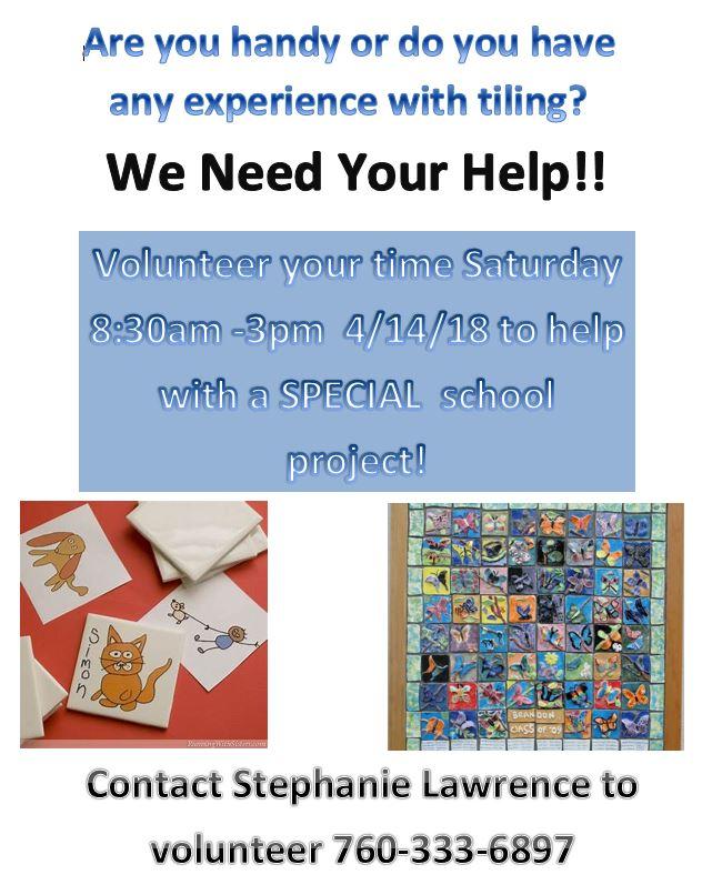 2018 Tile Volunteer Request - Stephanie Lawrence.JPG