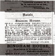 stamm-house-2