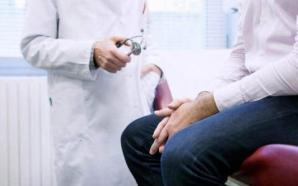 Cinco puntos que debes saber del cáncer de próstata