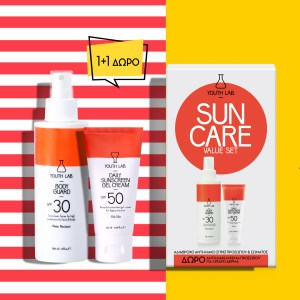 Daily Sunscreen Cream Spf50 Normale/droge huid getint
