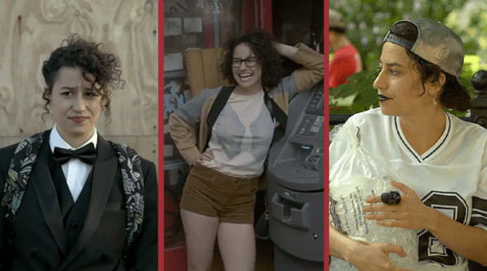 ilana glazer, broad city, style, fashion