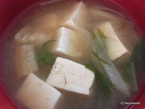 かみ米入り味噌汁
