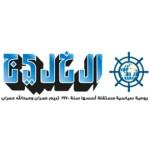 صحيفة الخليج الاماراتية