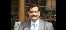 تصريح من مكتب الأستاذ عبدالرحمن الجفري