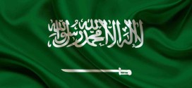بيان هام | إدانة استهداف الرياض بالصواريخ البالستية صادر عن الاستاذ عبدالرحمن الجفري