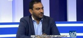أصداء مع عبدالعزيز الجفري: الحالة الأمنية ودور التحالف العربي و المقاومة الجنوبية | 16-5-2016