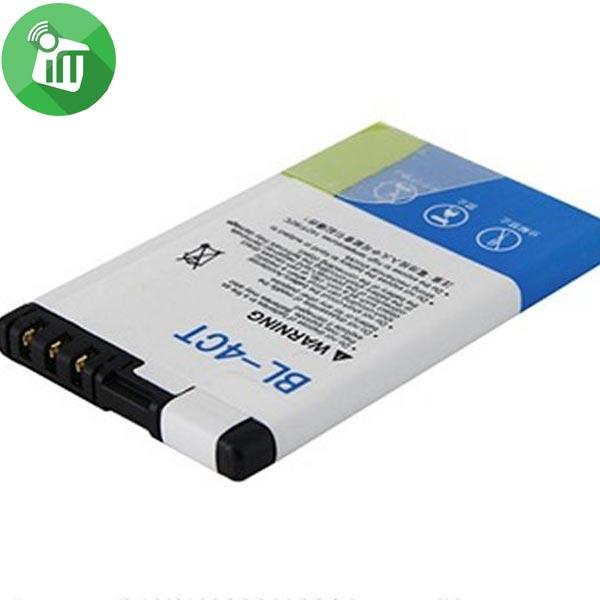 Keva Battery Nokia BL-4CT