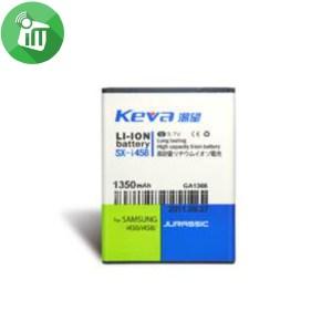 Keva Battery Samsung i458