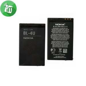 Original Battery Nokia BL-4U