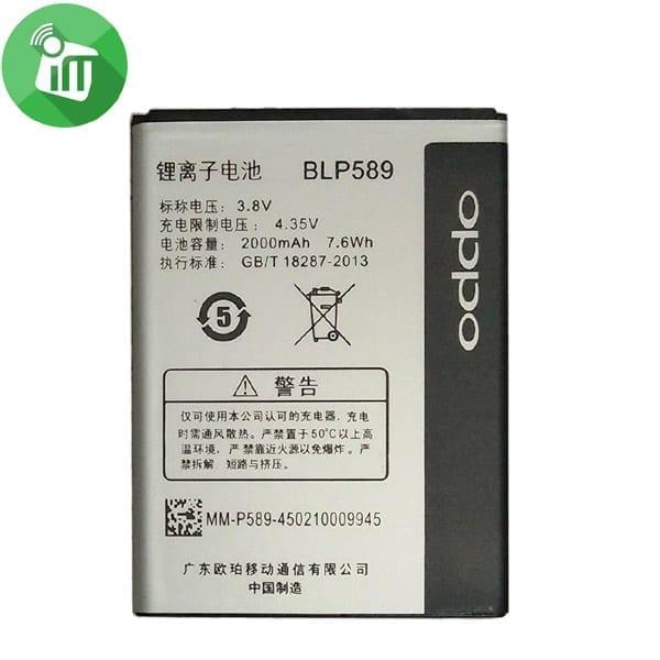 Original Battery OPPO BLP589 For Mirror 3