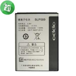 Original Battery OPPO BLP589 For Mirror 3