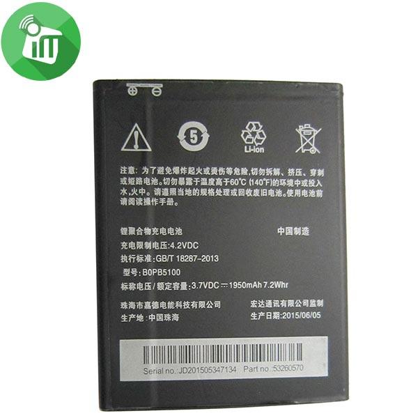 Original Battery For HTC Desire 516
