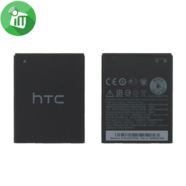 Battery HTC Desire 310