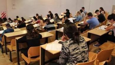 Photo of Universidades públicas y privadas continuarán con el calendario, alternando clases a distancia y presenciales