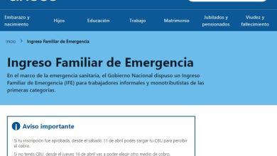 Photo of Caso IFE: un intendente realizará una investigación interna