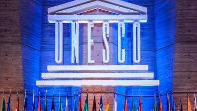 Photo of Foro de Ministros de Cultura de la UNESCO: Argentina dijo ¡Presente!