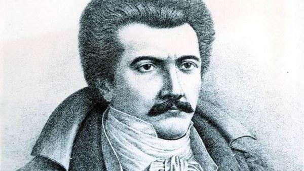 Francisco Narciso de Laprida - Calles de Salta