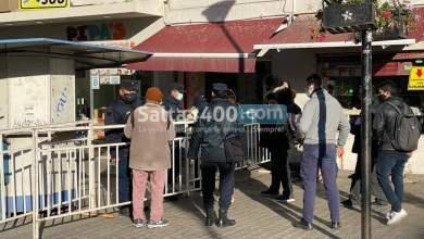 Photo of Más de 2.500 salteños deben pagar multas por violaciones a la cuarentena