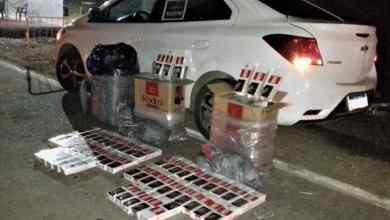 Photo of Secuestraron un cargamento ilegal de hojas de coca y cigarrillos