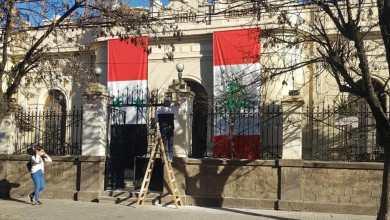 Photo of Aniversario atípico: la Unión Sirio Libanesa cumple 100 años en Salta