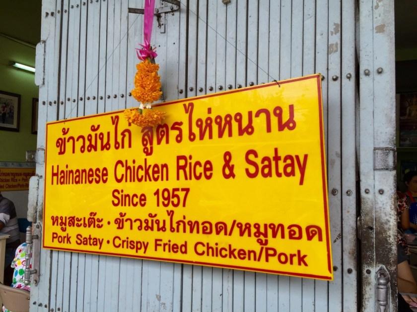 Chiang Mai Hainan Chicken