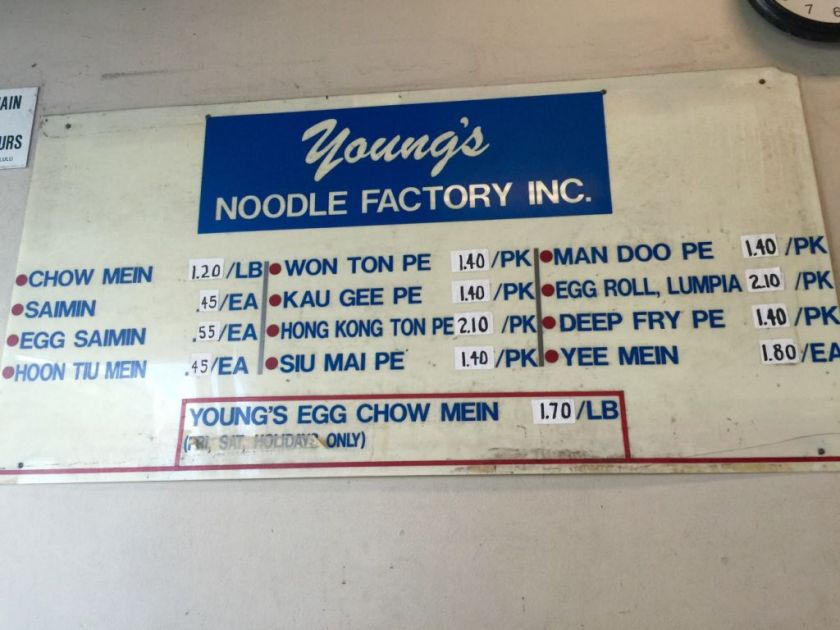 Young's Noodle Factory Menu