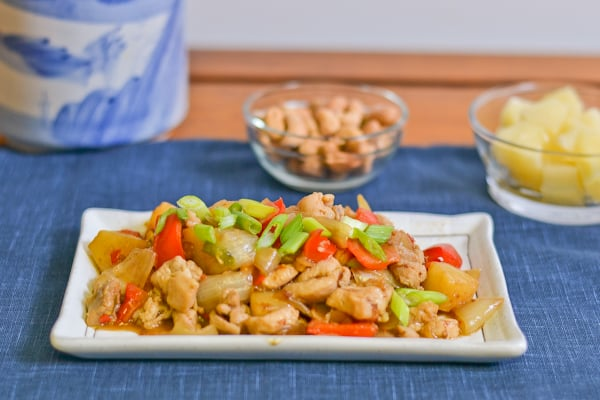 Chicken with Pineapple and Cashews-1318-2